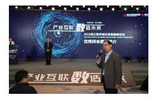 """变啦获""""浙江数字经济新锐企业""""殊荣"""